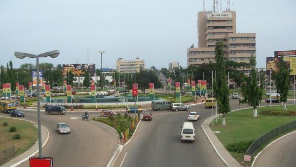 غانا دولة ديمقراطية دستورية
